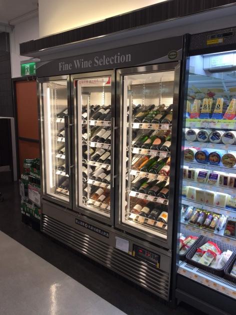 玻璃冷藏展示櫃 2